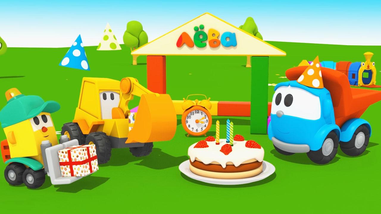 Leo junior e la festa di compleanno il cartone dei piccoli