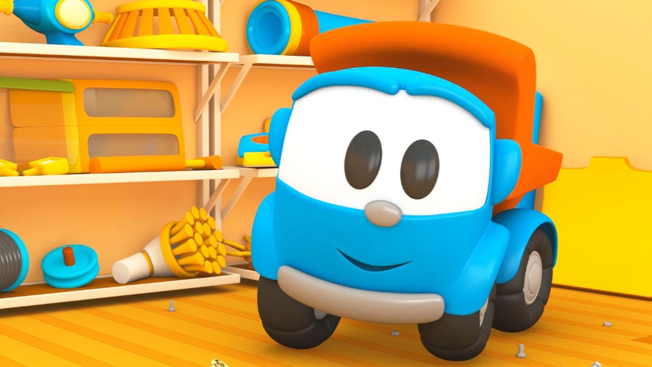 Leo il camion curioso e l aspirapolvere robot u il cartone dei piccoli